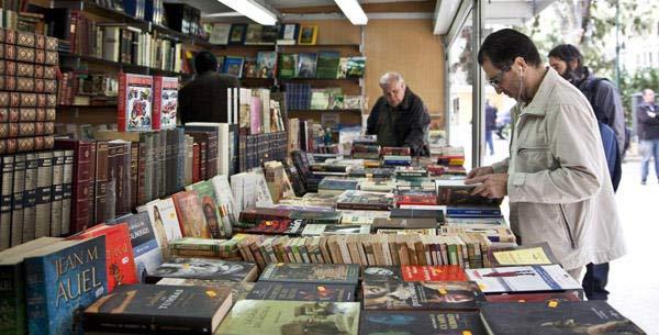 Feria-del-Libro-Antiguo-de-a-coruna