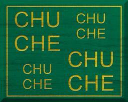 Chuché
