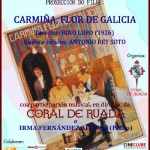 ruada_1414512881