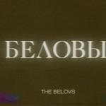The_Belovs-781572416-large