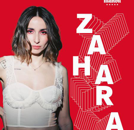 Concierto de Zahara